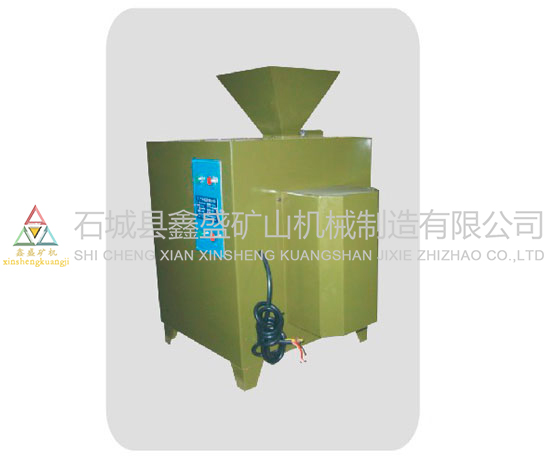 NTL-WF电动缩分机
