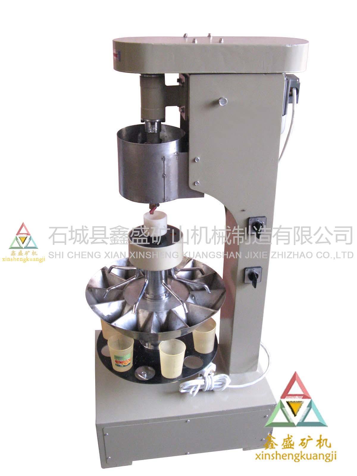 XSHF2-3新型湿式分样机