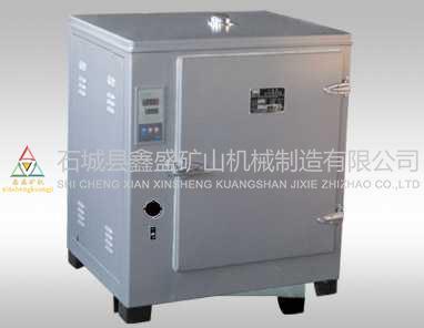 电热鼓风恒温干燥箱