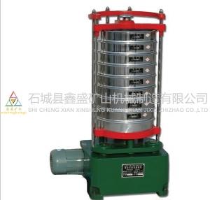南京HXSB92A-200、顶击式标准振动筛